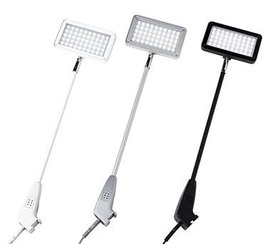 Faltdisplay Lampe LED Design